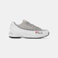 Fila DSTR97 S Wmn white-gray-violet weiß-hellgrau